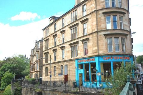 2 bedroom apartment for sale - Westbank Quadrant, Glasgow