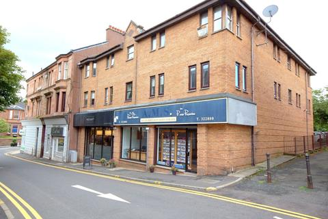 2 bedroom flat for sale - Wellbank Place, Uddingston