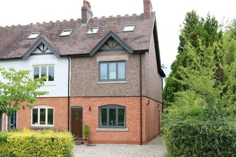 4 bedroom end of terrace house for sale - Warwick Road, Chadwick End