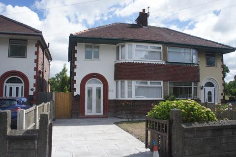 3 bedroom semi-detached house for sale - Park Lane, Netherton