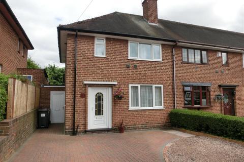 2 bedroom end of terrace house for sale - Hazeldene Road, Birmingham