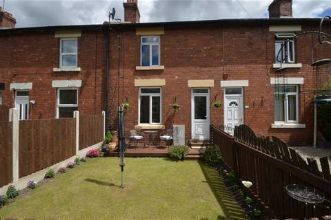 2 bedroom terraced house for sale - West View, Micklefield, Leeds, West Yorkshire