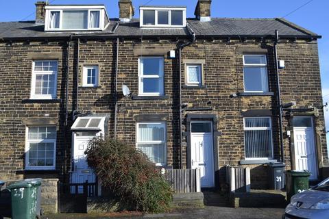 3 bedroom terraced house for sale - Haycliffe Terrace, Bradford