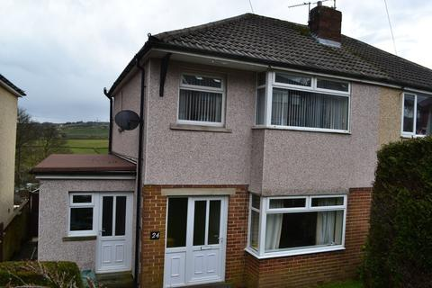 3 bedroom semi-detached house for sale - Ash Tree Avenue, Thornton