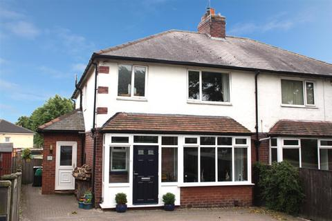 3 bedroom semi-detached house for sale - Stanhope Drive, Horsforth