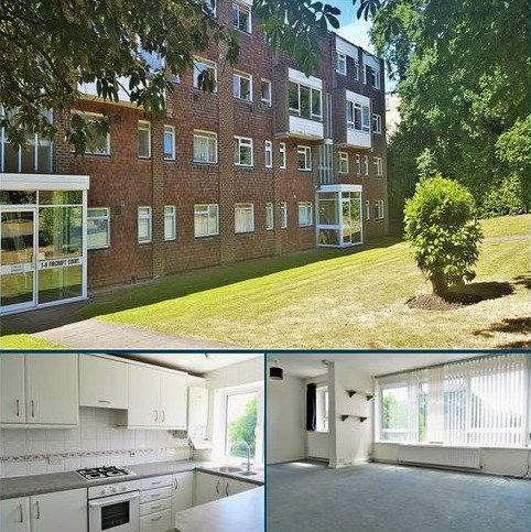 2 bedroom flat to rent - Fircroft Court, Woking