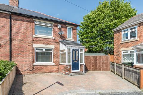 2 bedroom semi-detached house for sale - Mills Gardens, Wallsend, Tyne And Wear