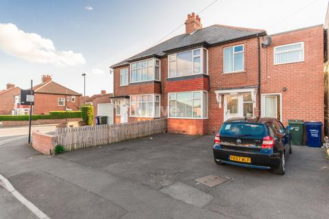 4 bedroom semi-detached house for sale - Swaledale Gardens, High Heaton, Newcastle Upon Tyne