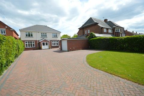 5 bedroom detached house for sale - Lutterworth Road, Aylestone, Leicester, LE2 8PG