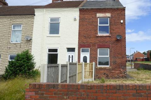 3 bedroom end of terrace house to rent - Oldgate Lane, Thrybergh