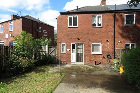 3 bedroom end of terrace house for sale - Dial Way, Sheffield