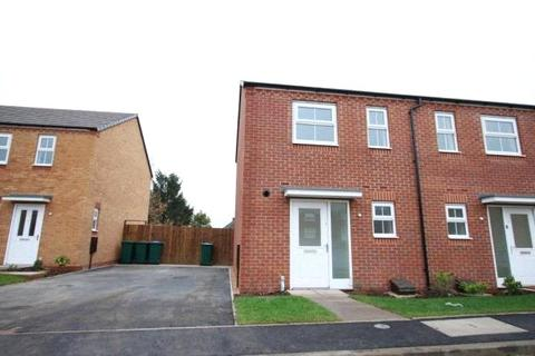 2 bedroom end of terrace house to rent - Elm Walk, Canley, Coventry, West Midlands, CV4