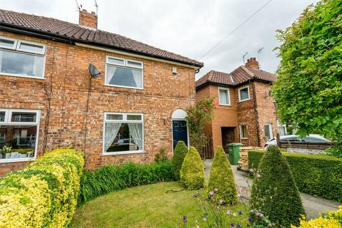 2 bedroom semi-detached house for sale - Gower Road, Dringhouses, YORK