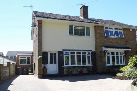 4 bedroom semi-detached house for sale - Bush Grove, Pelsall, Walsall