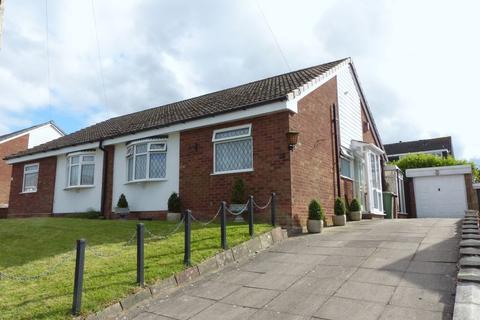 2 bedroom semi-detached bungalow for sale - Beechcroft Crecent, Streetly