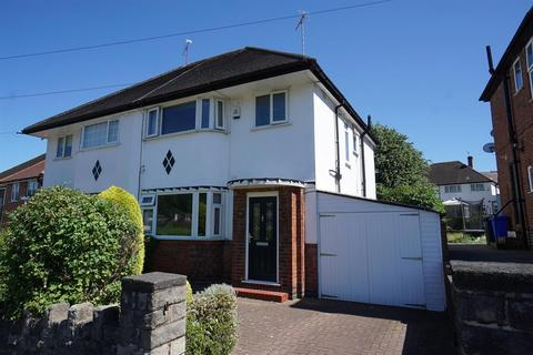 3 bedroom semi-detached house for sale - Swaledale Road, Sheffield, S7 2BZ