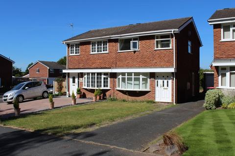 3 bedroom semi-detached house for sale - Arleston Lane, Arleston, 19 Arleston Lane