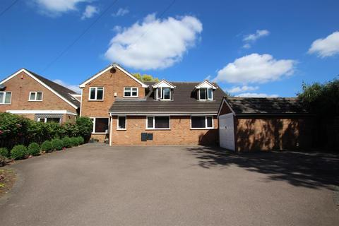 6 bedroom detached house for sale - Birmingham Road, Water Orton, Birmingham, B46 1TH