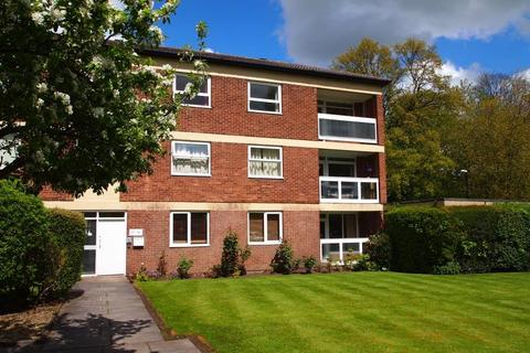 2 bedroom apartment for sale - Foxhill Court, Weetwood, Leeds, West Yorkshire