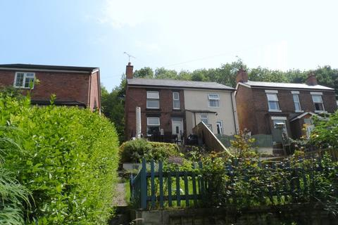 2 bedroom semi-detached house to rent - Kent Road, Wrexham