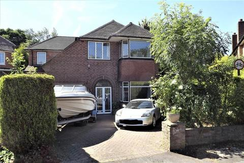 4 bedroom detached house for sale - Matfen Avenue, Sutton Coldfield