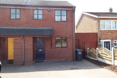 2 bedroom terraced house to rent - Lomaine Drive, Kings Norton, Birmingham, B30 1AJ