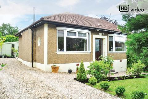 3 bedroom semi-detached bungalow for sale - Hillfoot Avenue , Bearsden, East Dunbartonshire, G61 3QB