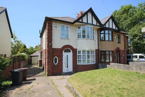 3 bedroom semi-detached house to rent - Cromwell Road, Ribbleton