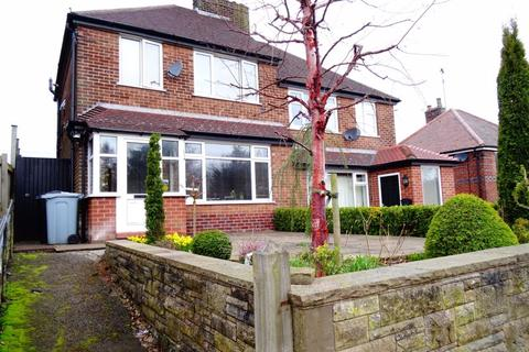 2 bedroom semi-detached house for sale - Fieldbank Road, Macclesfield
