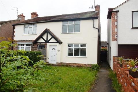 3 bedroom semi-detached house to rent - Attenborough Lane, Nottingham