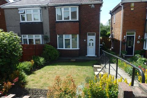 2 bedroom semi-detached house for sale - Dean Road, Ferryhill