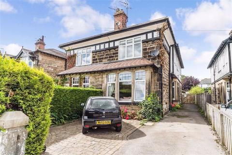2 bedroom apartment for sale - Leadhall Lane, Harrogate, North Yorkshire