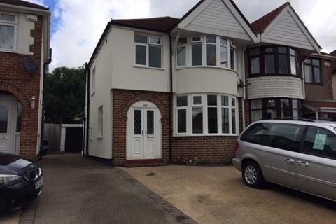 1 bedroom house share to rent - 1 large double bedroom within refurbished house in cheylesmore close to JLR