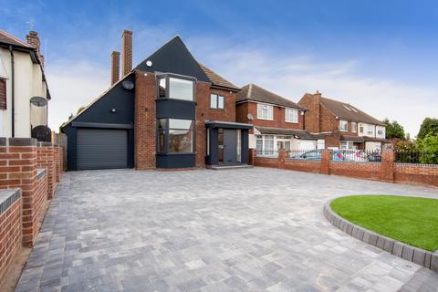 3 bedroom detached house for sale - Bridle Lane, Sutton Coldfield, West Midlands, B74