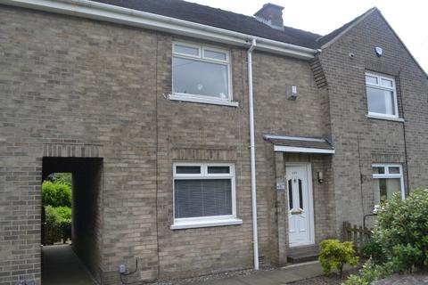 2 bedroom townhouse for sale - Allerton Road, Allerton