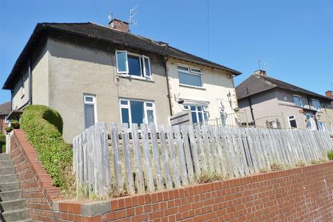 2 bedroom semi-detached house for sale - Colley Avenue, SHEFFIELD, South Yorkshire