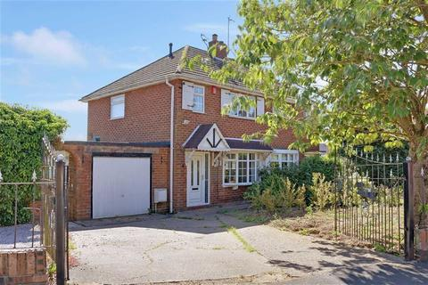 2 bedroom semi-detached house for sale - Valley Road, Weston Coyney, Stoke-on-Trent