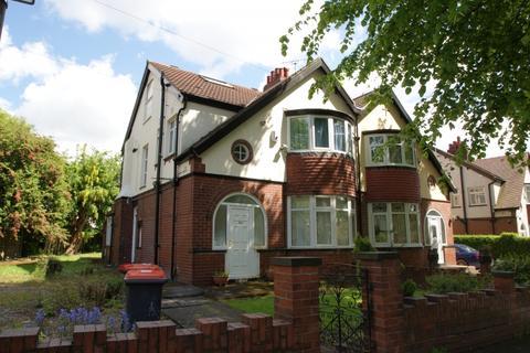 5 bedroom semi-detached house to rent - The Turnways, Headingley, Leeds