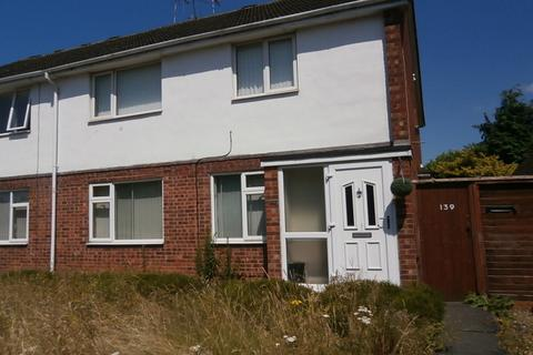2 bedroom maisonette for sale - Groby Road, Leicester, LE3