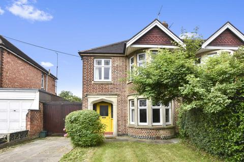 3 bedroom semi-detached house for sale - Westminster Way, Oxford