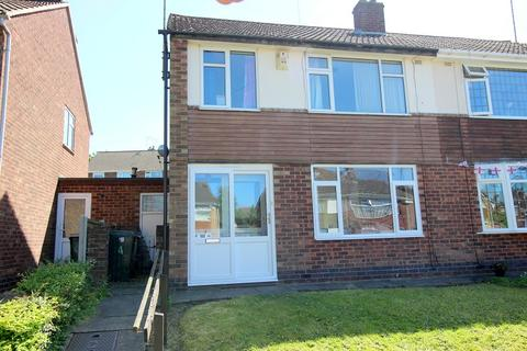 3 bedroom semi-detached house for sale - Gayhurst Close, Ernsford Grange, Coventry, West Midlands. CV3 2GW