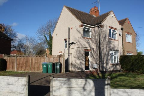 4 bedroom semi-detached house to rent - Charter Avenue, Canley, Coventry