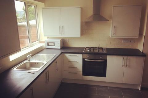 3 bedroom semi-detached house to rent - Tile hill Lane, Tile hill, Coventry