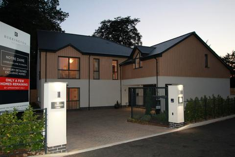 5 bedroom detached house for sale - Esthwaite Lane, Derriford