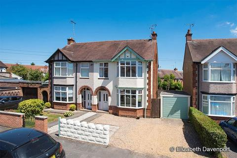 4 bedroom semi-detached house for sale - Anchorway Road, Finham, Coventry