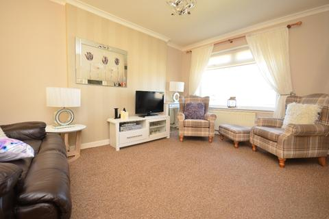 2 bedroom terraced house for sale - Carna Drive, Simshill, Glasgow, G44 5BE