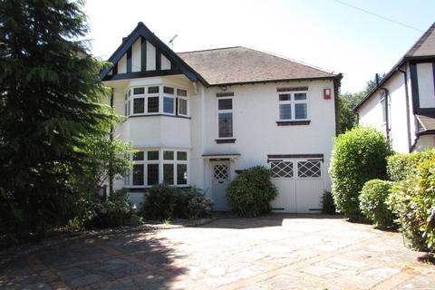 4 bedroom semi-detached house for sale - Streetsbrook Road, Solihull