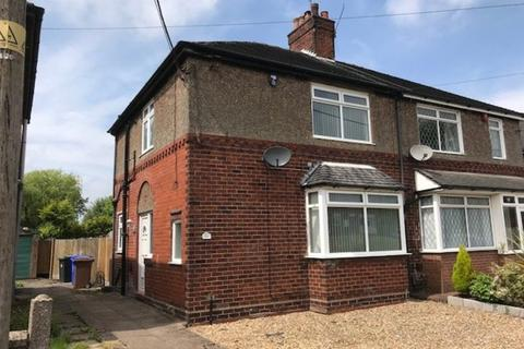 2 bedroom semi-detached house to rent - Abbey Lane, Bucknall