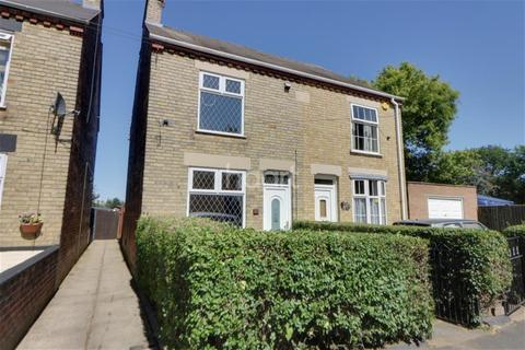 2 bedroom semi-detached house to rent - New Road
