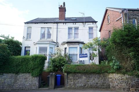 3 bedroom semi-detached house for sale - Baslow Road, Totley, Sheffield, S17 3BH